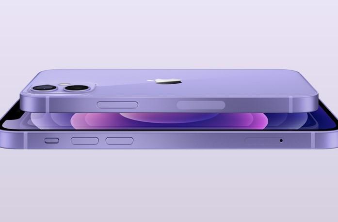I risultati di vendita di iPhone Q1 di Apple dicono 11 Beats 12 - channelnews