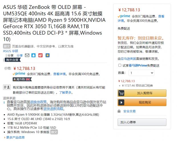 ASUS Zenbook 15 OLED: fino a AMD Ryzen 9 5900HX e 4K OLED 05 |  TweakTown.com