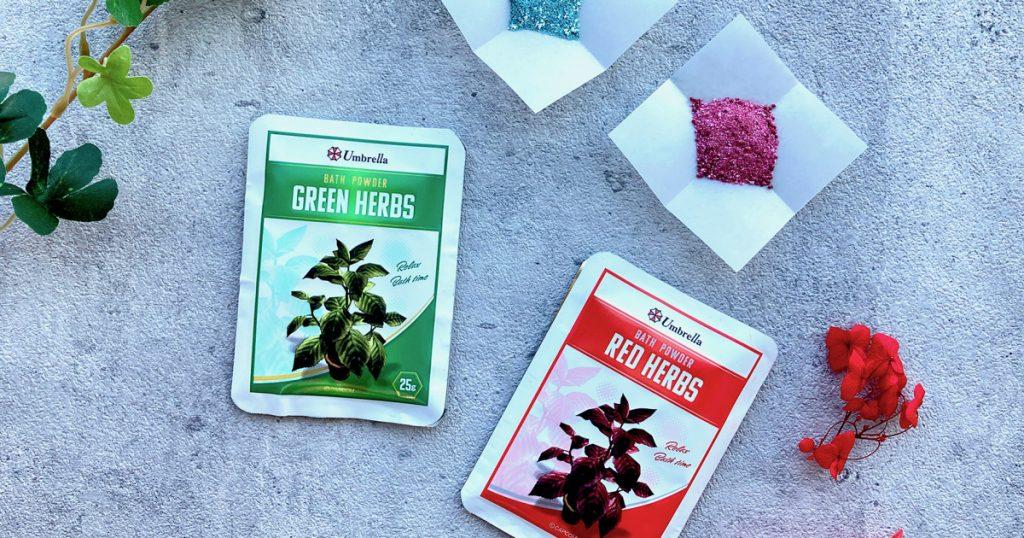 Le erbe verdi e rosse di Resident Evil sono qui per ripristinare la tua salute