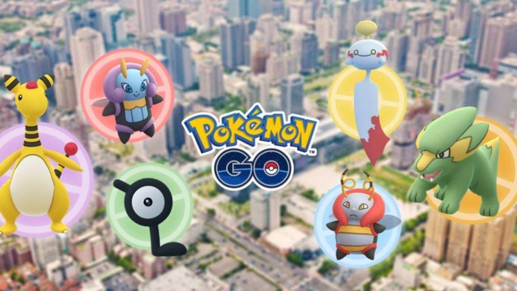 Gli eventi personali nella Zona Safari di Pokemon Go hanno nuove date per il 2021